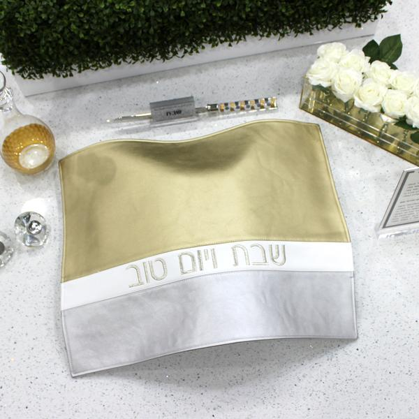 Waterdale Collection: Faux Leather Challah Cover - Horizontal Tricolor Design - Gold White & Silver