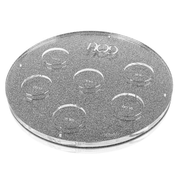 Waterdale Collection: Lucite Seder Plate U Round - Silver