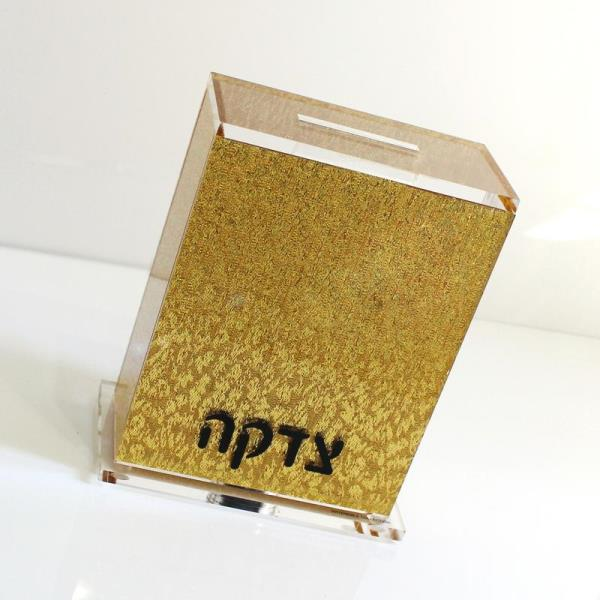 Waterdale Collection: Lucite Tzedakah Box - Full Glitter - Gold