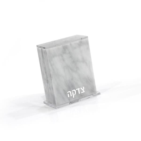 Waterdale Collection: Acrylic Tzedakah Box Marble Full