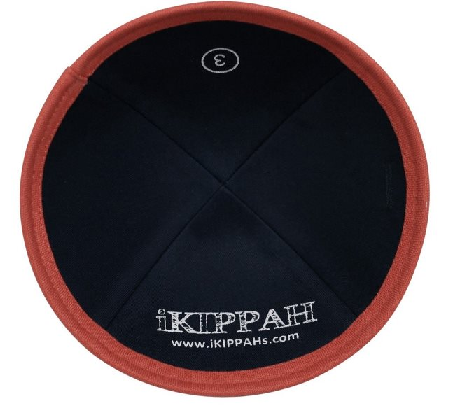 iKippah - Navy Linen With Coral Rim