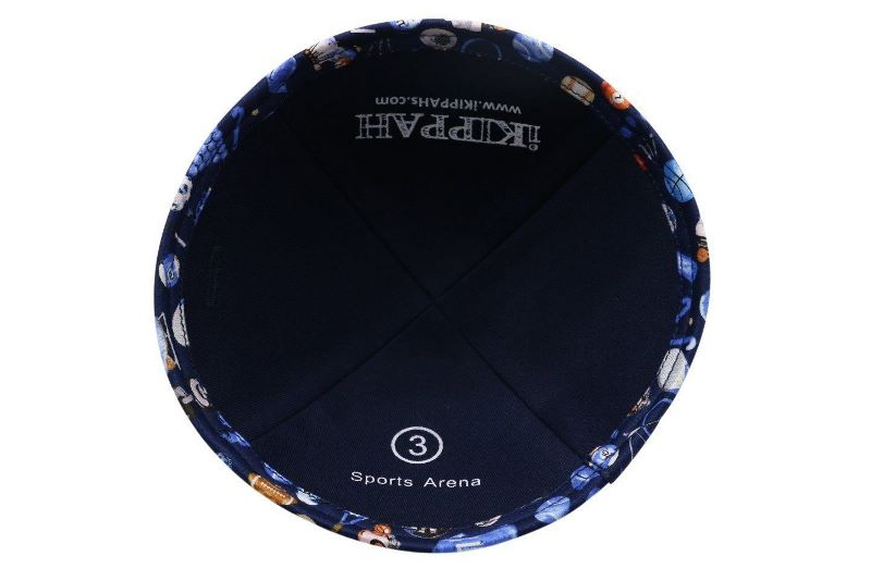 iKippah - Sports Arena -