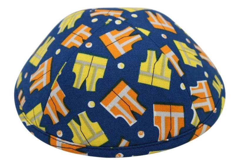 iKippah - Safety Vest