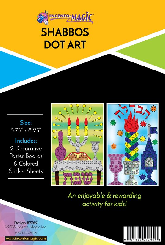 Shabbos Dot By Color Art