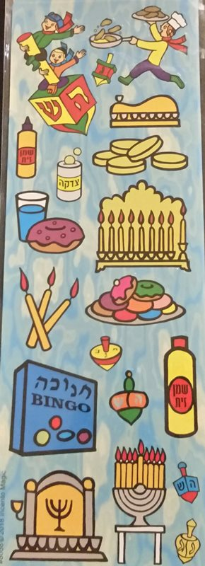 Chanukah Die Cut Stickers