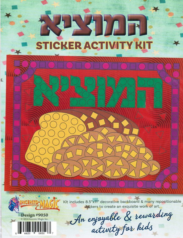 Sticker Activity Kit - Hamotzi