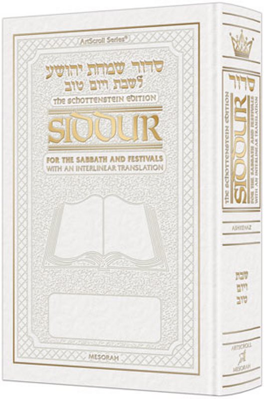 Artscroll Interlinear Siddur: Shabbos & Festivals - White Leather