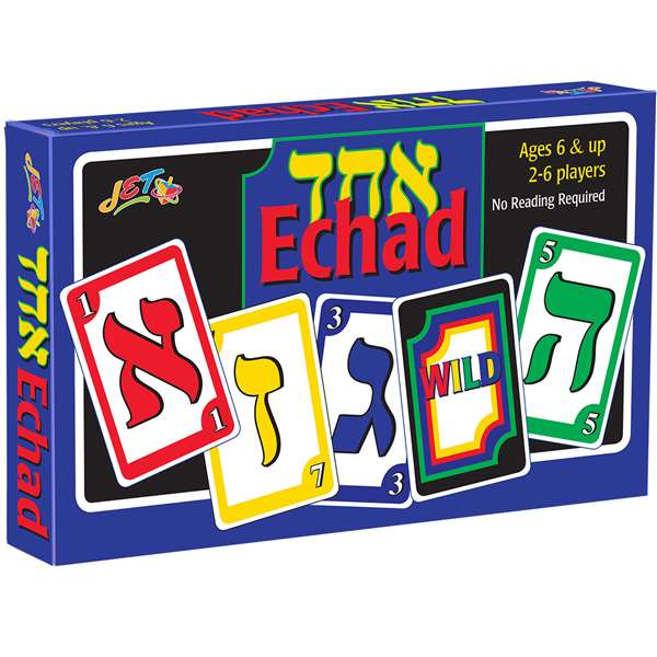 Echad - Hebrew Uno Game