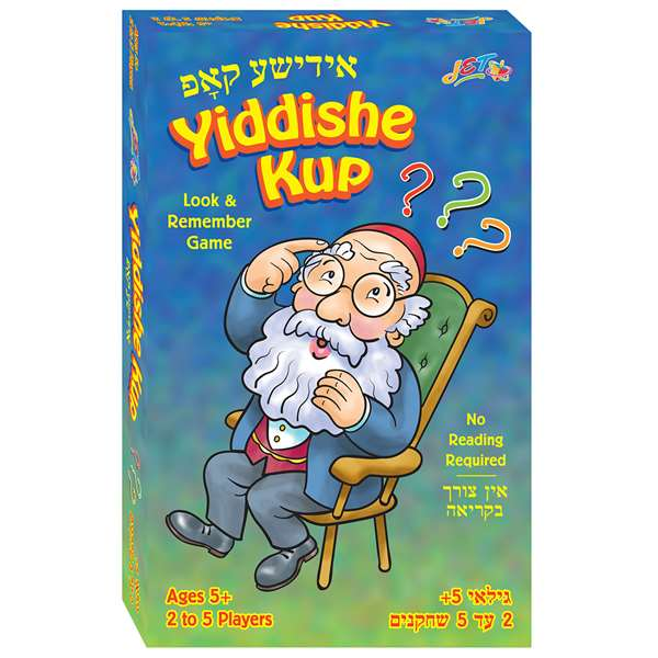 Yiddishe Kup - Matching Card Game