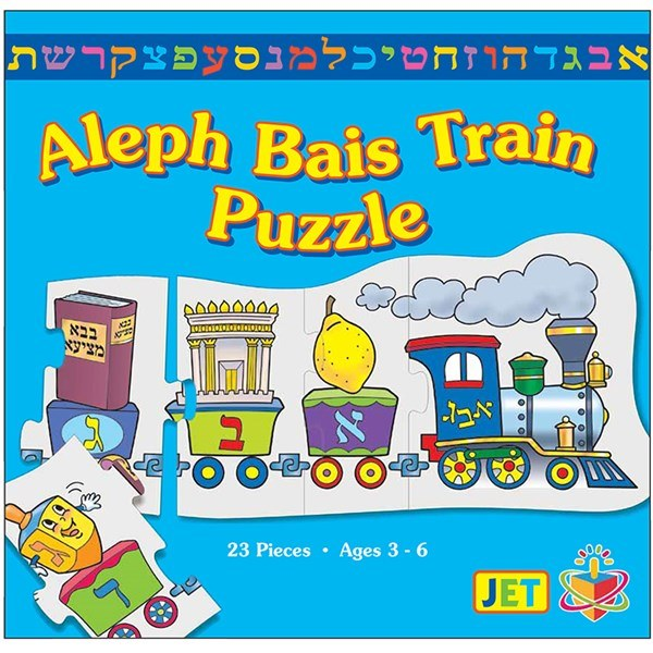 Aleph Beis Train Puzzle