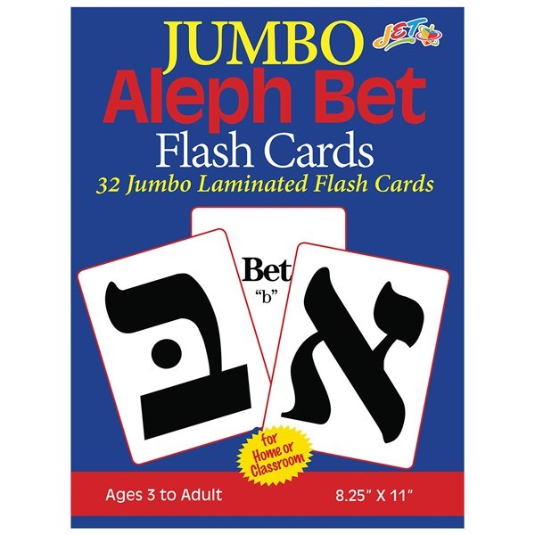 Aleph Beis Flashcards Jumbo Size