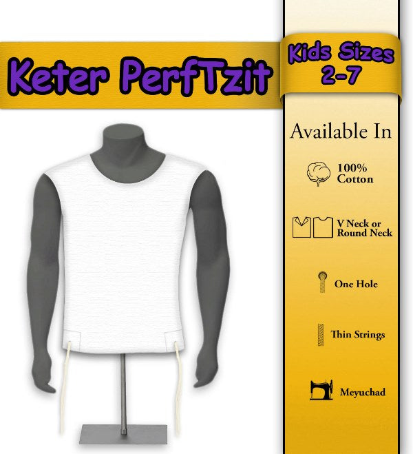 Keter Perf-Tzit - Kids Sizes
