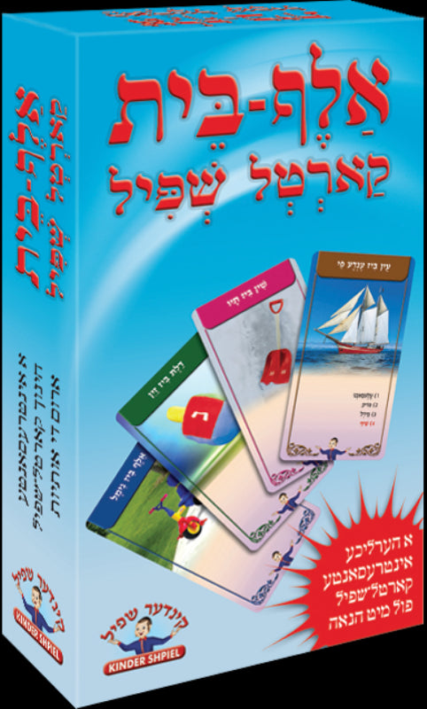 Aleph Beis Card Game