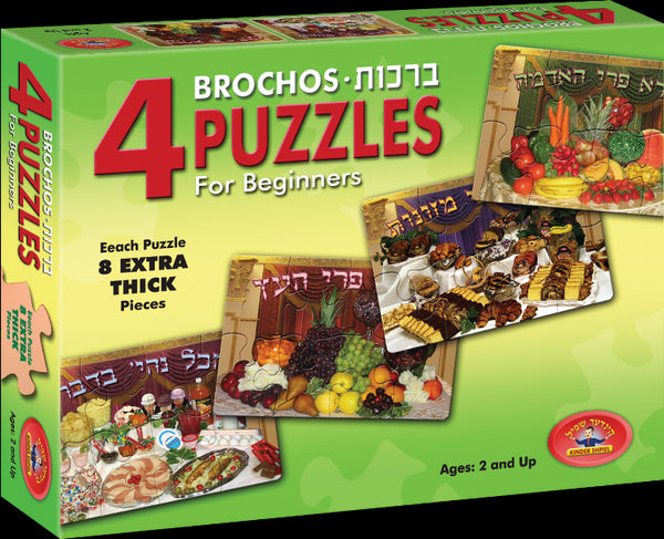4 Brachos Puzzles for Beginners