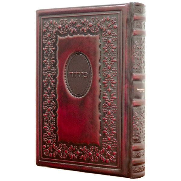 Siddur: Sefard Antique Leather Full Size - Maroon