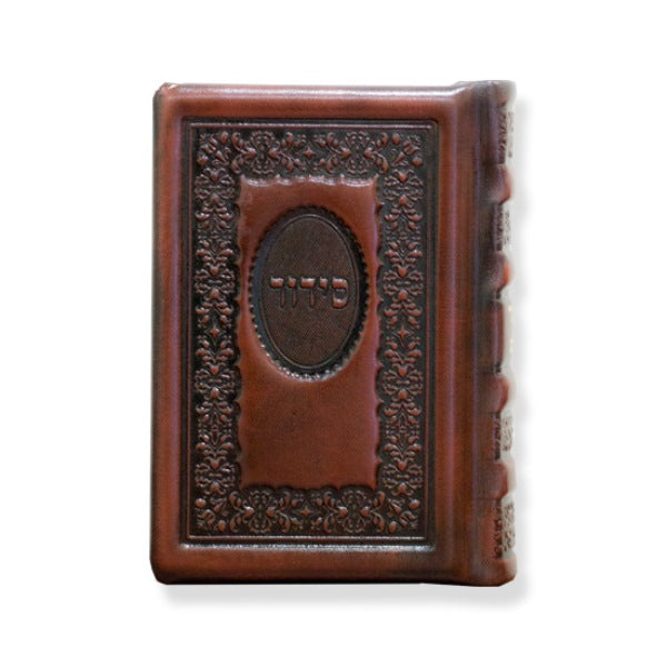 Siddur: Sefard Antique Leather Pocket Size - Brown
