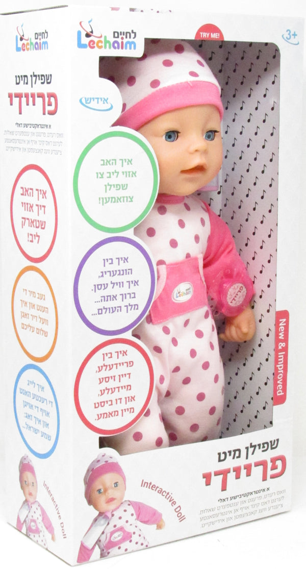 Friedi Doll - Speaks Only Yiddish - שפילן מיט פריידי
