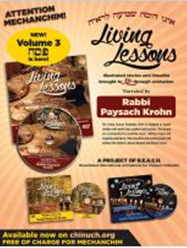 Living Lessons Volume 3 Pesach (CD)