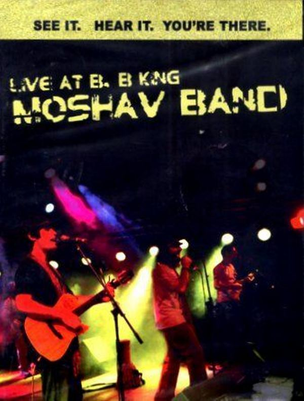 Live At B. B. King Moshav Band (DVD)