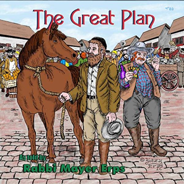 The Great Plan (CD)