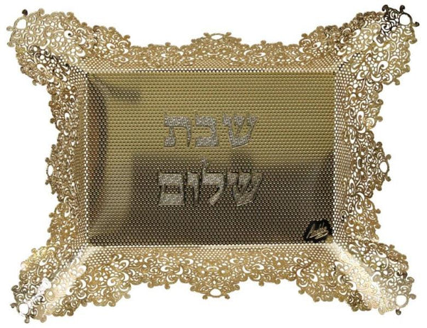 Challah Basket: Lace Small Shabbat Shalom Design - Gold