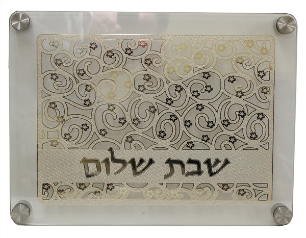 Challah Board: Lucite With Gold Art Floral Design