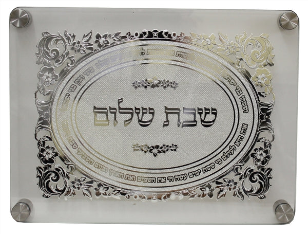 Challah Board: Lucite With Silver Art Oval In Floral Rectangle
