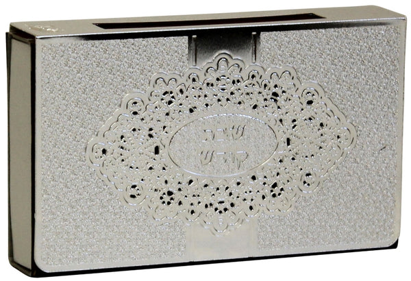 Match Box: Laser Cut Shabbos Kodesh Design - Silver
