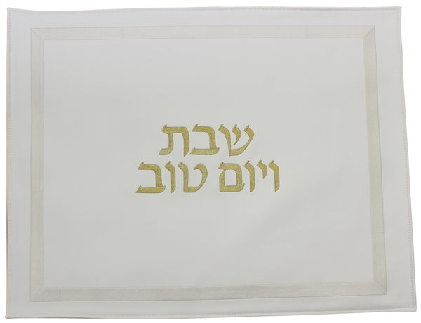 Challah Cover: Vinyl Clear Square Border Design - Gold