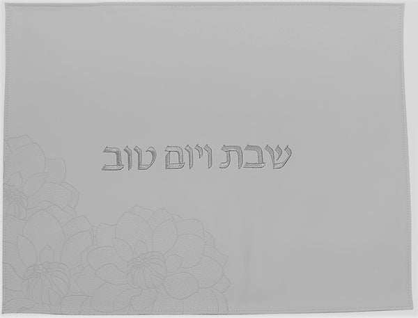 Challah Cover: Vinyl Clear Flowers Design - Silver