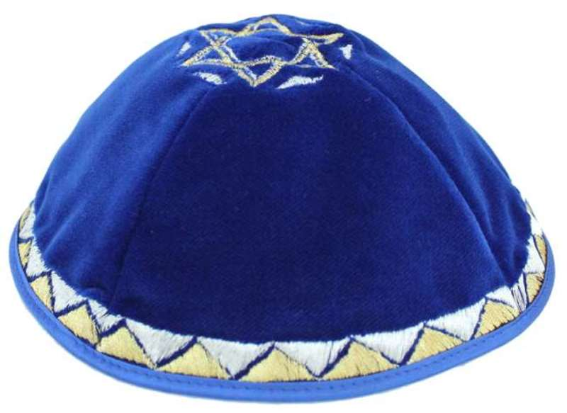 Majestic Giftware - Royal Blue Velvet With Magen David on Top -