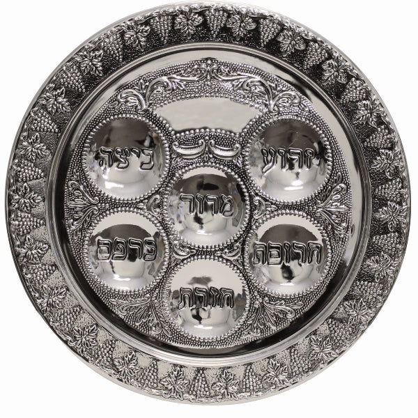 Seder Plate: Silver Plated & Grape Design - 15""