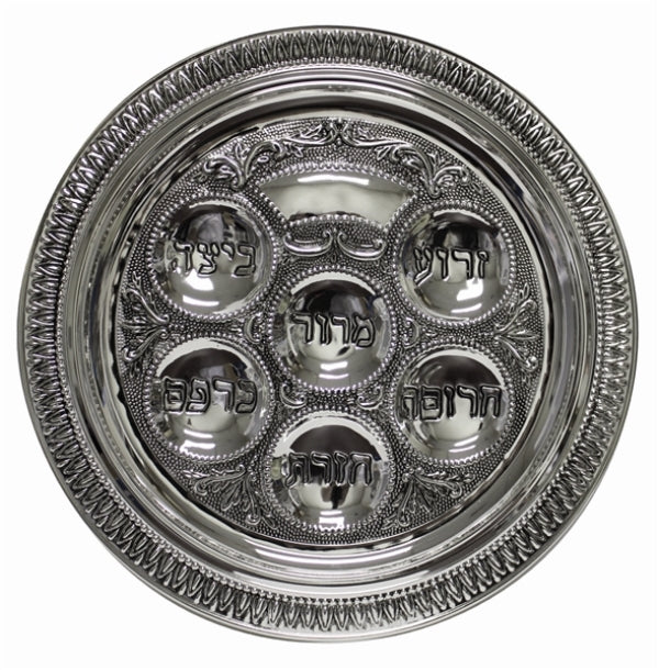 Seder Plate: Silver Plated - 15""