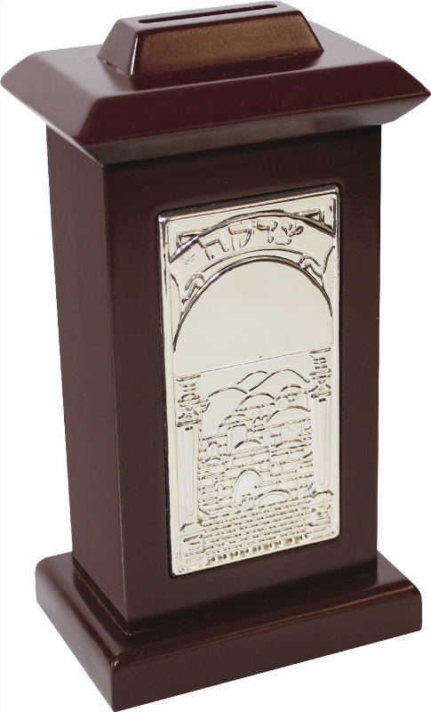 Tzedakah Box: Wood & Silver Plated Jerusalem Design
