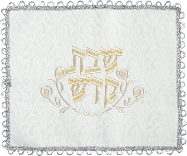 Challah Cover: Classic Brocade Shabbos - Silver