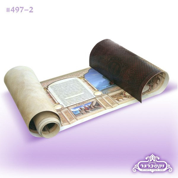 Megillah Esther: Leather Scroll With Pictures