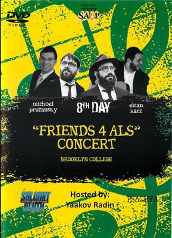 Friends 4 ALS Concert (DVD)