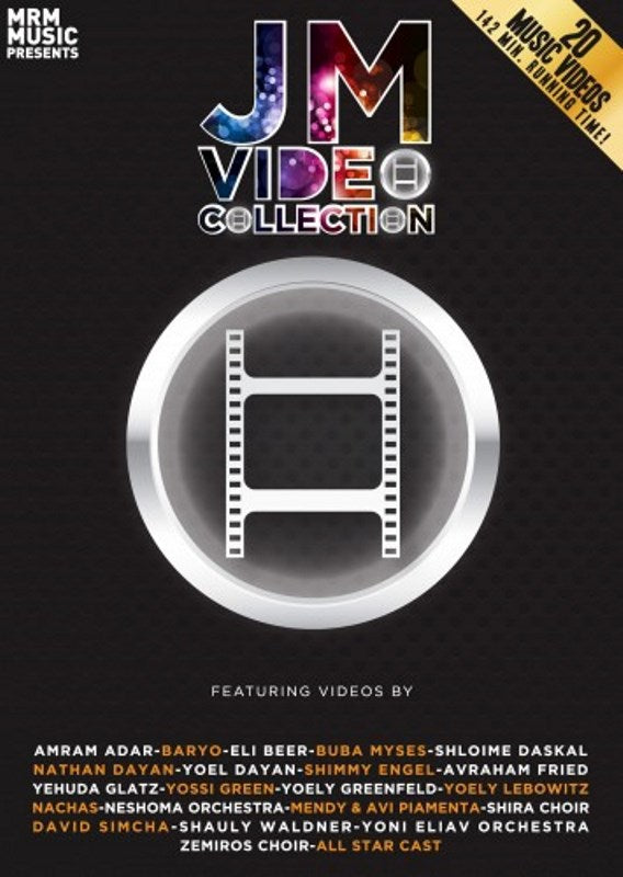 JM Video Collection 1 (DVD)