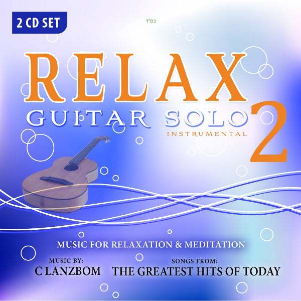 Relax: Guitar Solo - Volume 2 (CD)