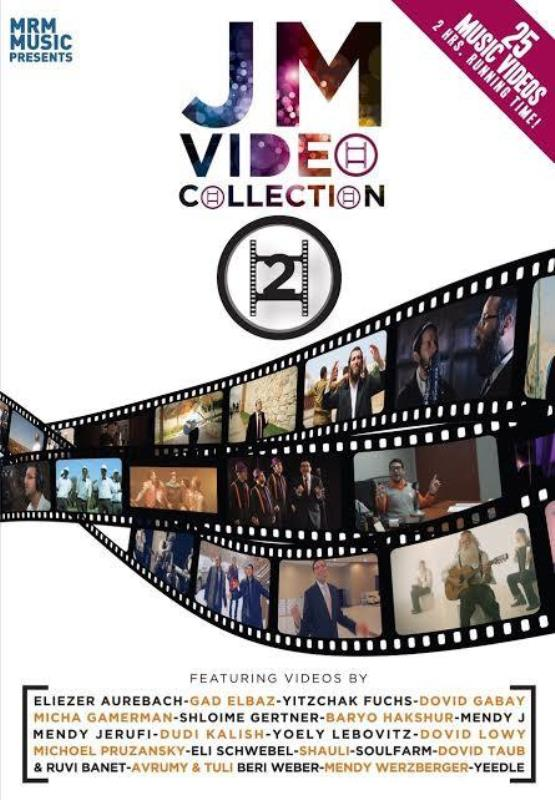 JM Video Collection 2 (DVD)