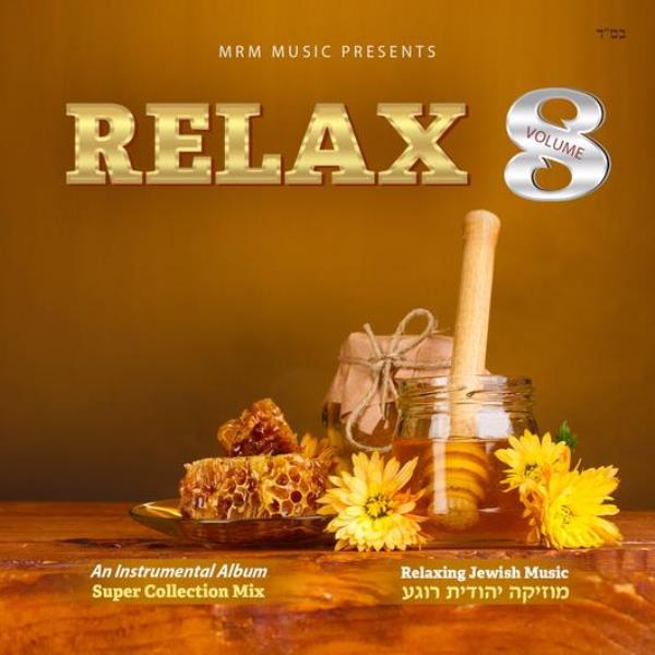 Relax 8: Super Collection Mix (CD)