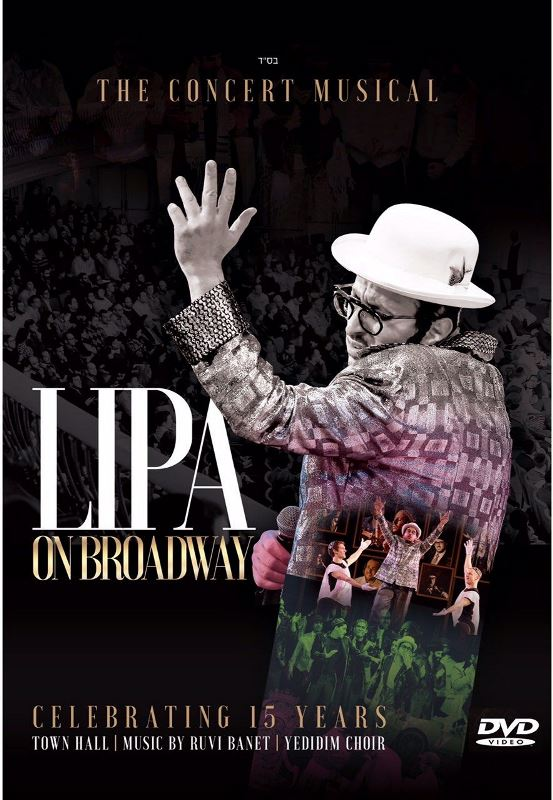 Lipa On Broadway (DVD)