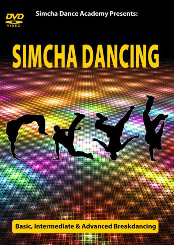 Simcha Dancing: Basic, Intermediate & Advance Breakdancing (DVD)