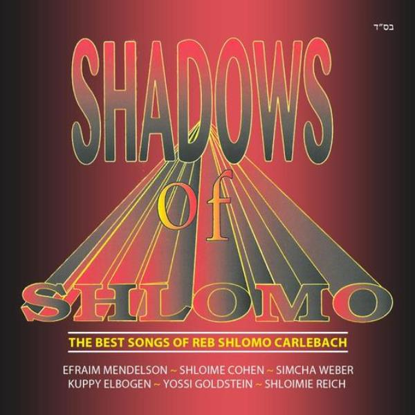 Shadows of Shlomo (CD)