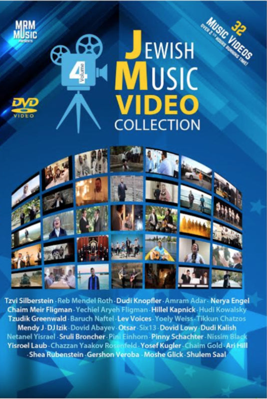 Jewish Music Video Collection - Volume 4 (DVD)