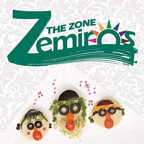 The Zone Zemiros (CD)