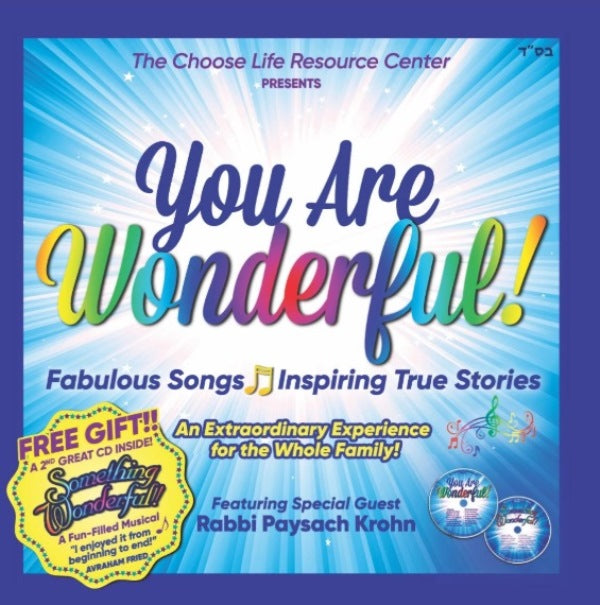 You Are Wonderful: Faboulous Songs Inspiring True Stories (CD)