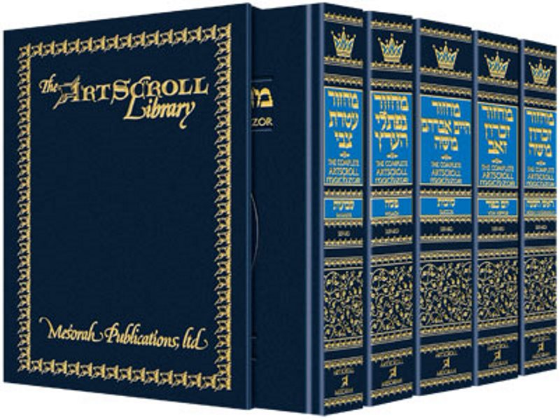 Artscroll Classic Hebrew-English Machzor: 5 Volume Set - Hardcover