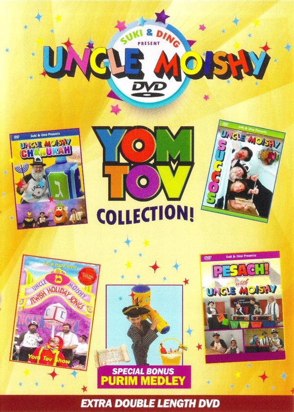 Uncle Moishy Yom Tov Collection!