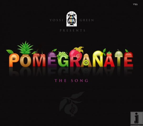 Pomegranate Song - Single (CD)